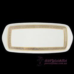 """Поднос прямоугольный Opal, 35 см. /декор """"Широкий кант платина, золото""""/"""