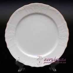 """Набор тарелок Bernadotte, 25 см, 6 предметов /декор """"Золотой ободок""""/"""