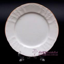 """Набор десертных тарелок Bernadotte, 19 см, 6 пр. /декор """"Золотой ободок""""/"""