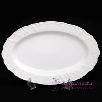 Блюдо овальное Bernadotte  39 cм