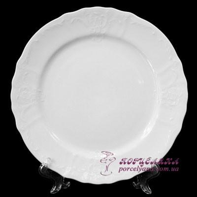 Блюдо круглое Bernadotte 30 см