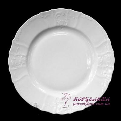 Набор глубоких тарелок Bernadotte, 23см. 6 предметов /без декора/