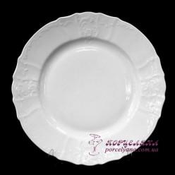 Набор глубоких тарелок Bernadotte, 23см. /без декора/
