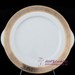 """Тарелка для торта Opal, 27 см. /декор """"Широкий кант платина, золото""""/"""